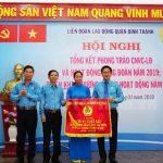 Phòng lao động thương binh xã hội quận Bình Thạnh
